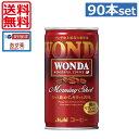【送料無料】アサヒ飲料 ワンダ モーニングショット185g缶×90本(3ケース) 【Asahi Wonda Morning Shot】【 缶コーヒー】(あす楽)