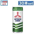 【期間限定】アサヒ 三ツ矢サイダー250ml缶×30本(1ケース)(あす楽)