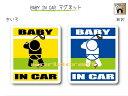 BABY IN CAR マグネット【ゴルフ・ゴルファーバージョン A】〜赤ちゃんが乗っています〜・カー用品・かわいいあかちゃんグッズ・セーフティードライブ・パパ...