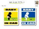 BABY IN CAR マグネット【ゴルフ・ゴルファーバージョン B】〜赤ちゃんが乗っています〜・カー用品・かわいいあかち…