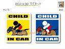 CHILD IN CAR マグネット【競馬・乗馬ジョッキーバージョン】〜子どもが乗っています〜・カー用品・子育てグッズ・セ…