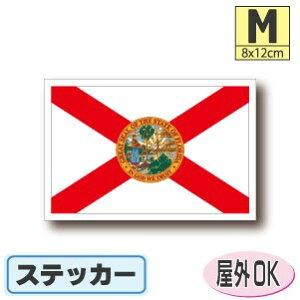 フロリダ州旗ステッカー(シール)屋外耐候耐水 Mサイズ 8cm×12cm  アメリカ・USA・アメリカングッズ /スーツケースや車などに! 防水仕様