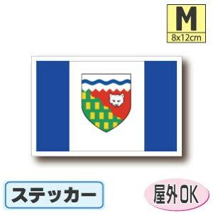 ノースウェスト準州旗ステッカー(シール)屋外耐候耐水 Mサイズ 8cm×12cm  カナダ /スーツケースや車などに! 防水仕様