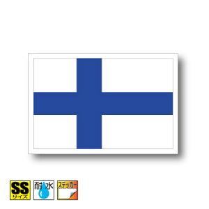 ■フィンランド国旗ステッカー(シール) 屋外耐候耐水 SSサイズ 3.3cm×5cm ヨーロッパ 北欧/防水 旗 長持ち UVカット 小さい 小さめ 海外 旅行 スポーツ 観戦 応援 車 スーツケース 小物 ス