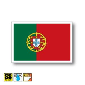 ■ポルトガル国旗ステッカー(シール) 屋外耐候耐水 SSサイズ 3.3cm×5cm ヨーロッパ /防水 旗 長持ち UVカット 小さい 小さめ 海外 旅行 スポーツ 観戦 応援 車 スーツケース 小物 スマホ
