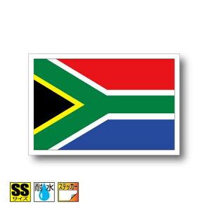 ■南アフリカ国旗ステッカー(シール)屋外耐候耐水 SSサイズ 3.3cm×5cm アフリカ /防水 旗 長持ち UVカット 小さい 小さめ 海外 旅行 スポーツ 観戦 応援 車 スーツケース 小物 スマホ 携帯