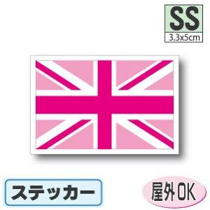 イギリス国旗(ピンク)ステッカー(シール)屋外耐候耐水 SSサイズ 3.3cm×5cm ユニオンジャック /防水 旗 長持ち UVカット 小さい 小さめ 海外 旅行 スポーツ 観戦 応援 車 スーツケース