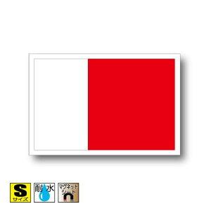 ■ドバイ首長国国旗マグネット屋外耐候耐水 Sサイズ 5cm×7.5cm アジア