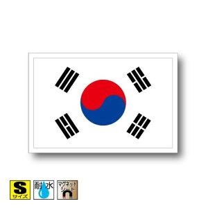 ■韓国国旗マグネット屋外耐候耐水 Sサイズ 5cm×7.5cm アジア
