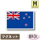 ■ニュージーランド国旗マグネット屋外耐候耐水 Mサイズ 8cm×12cm