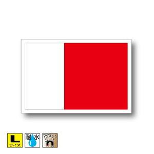 ■ドバイ首長国国旗マグネット屋外耐候耐水 Lサイズ 10cm×15cm アジア