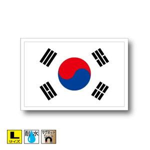 ■韓国国旗マグネット屋外耐候耐水 Lサイズ 10cm×15cm アジア