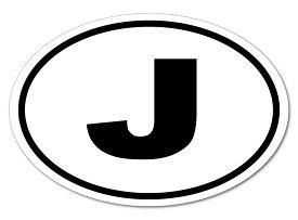 日本 J ビークルID・国識別 ステッカー(シール)屋外耐候耐水 Mサイズ 縦8.5cm×横12cm 楕円タイプ B ・日の丸 日章旗 JAPAN