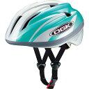 OGKカブト ジェイクレス2 ヘルメット 【自転車】【ヘルメット・アイウェア】【子供用ヘルメット・サングラス】【OGKカブト】