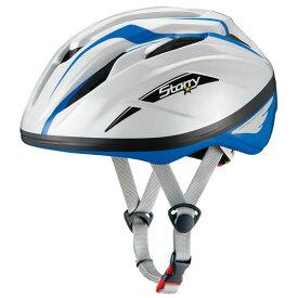 OGKカブト スターリー ホーンブルー ヘルメット【自転車】【ヘルメット・アイウェア】【子供用ヘルメット・サングラス】【OGKカブト】