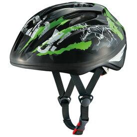 OGKカブト スターリー ティラノブラック ヘルメット【自転車】【ヘルメット・アイウェア】【子供用ヘルメット・サングラス】【OGKカブト】