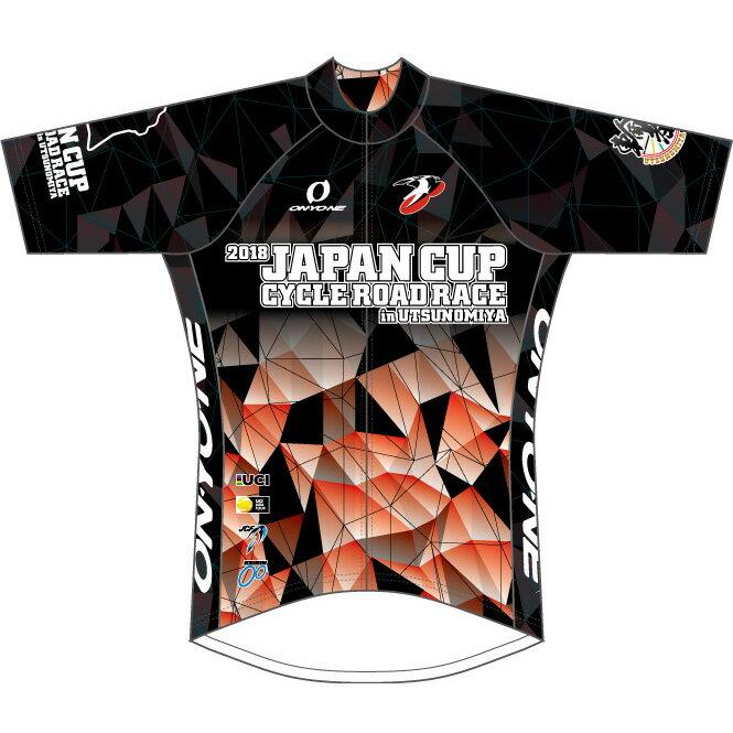 オンヨネ 2018ジャパンカップ記念 半袖ジャージ 180918