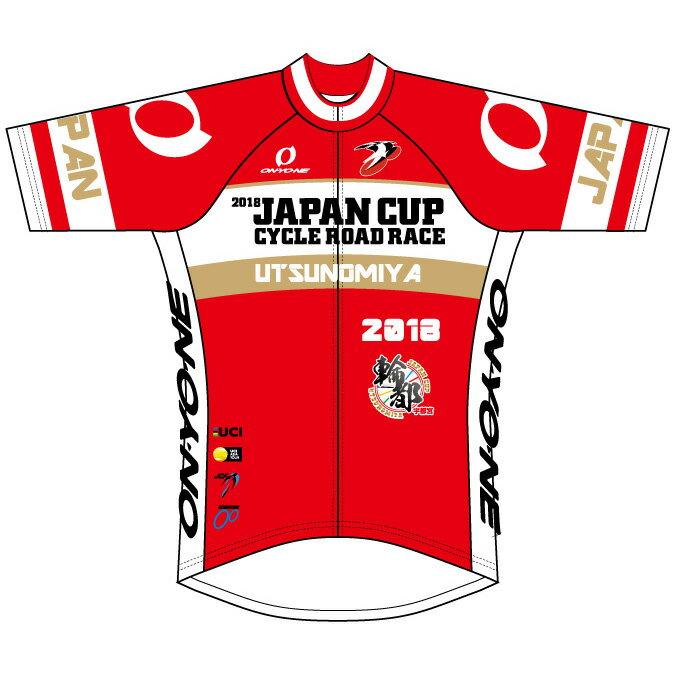 オンヨネ 2018ジャパンカップウィナージャージレプリカ 180918