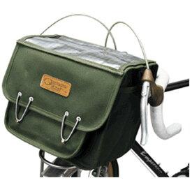 オーストリッチ F-104 グリーン フロントバッグ 【自転車】【バッグ】【フロントバッグ】