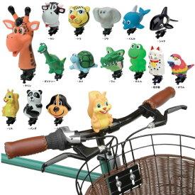 楽天市場自転車 ベル キャラクターの通販