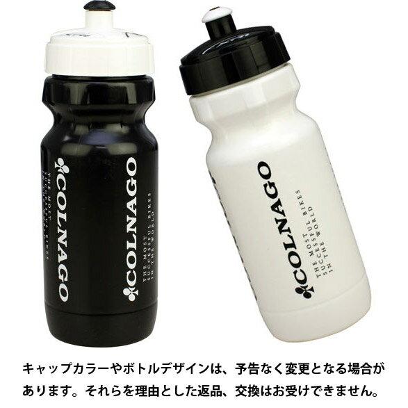 【特急】コルナゴ ボトル(XR1)