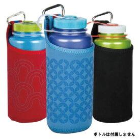 ナルゲン ボトルクロッシング (広口1.0L 用ボトルカバー)