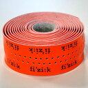 【特急】フィジーク バーテープ スーパーライト ロゴ入 ネオンオレンジ(BT01A50047)