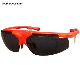 ダンロップ DU-019 蛍光オレンジ (はね上げタイプ) 無料度付レンズ付きサングラス