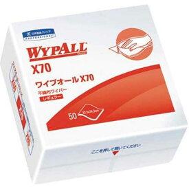 【あす楽】ワイプオール X-70 ウエス 4つ折り 50枚入