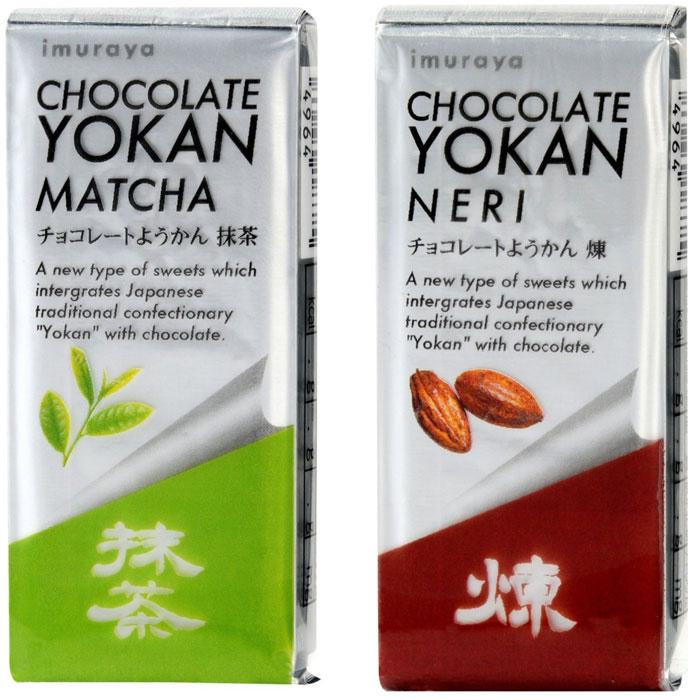 【あす楽】井村屋 チョコレートようかん(羊羹) 55g×10本入り