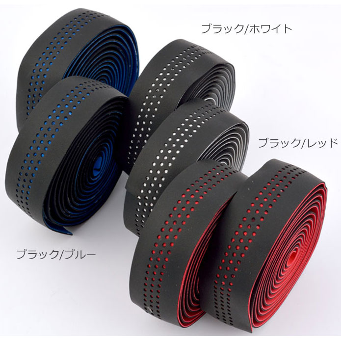 NOGUCHI NBT-004 2カラーテープ【自転車】【ロードレーサーパーツ】【25日10:00-29日9:59 楽天カード決済でポイント9倍!】