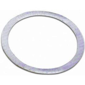 【M便】FSA マイクロスペーサー 0.25mm厚 1-1/8用(MW-006) 10枚入り【自転車】【ロードレーサーパーツ】