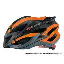 OGKカブト ステアー インパクトマットオレンジ ヘルメット