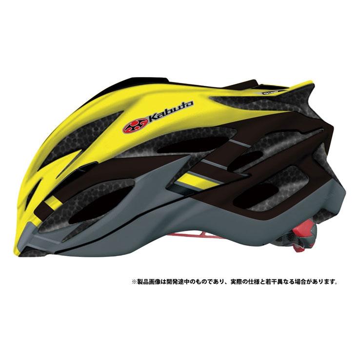 OGKカブト ステアー インパクトイエロー ヘルメット