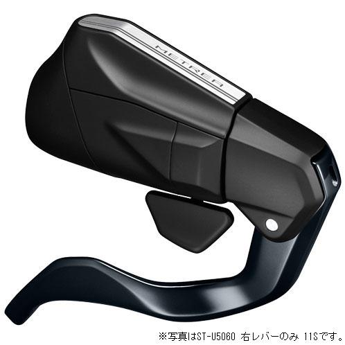 シマノ METREA ST-U5060 左レバーのみ 2S【自転車】【マウンテンバイクパーツ】