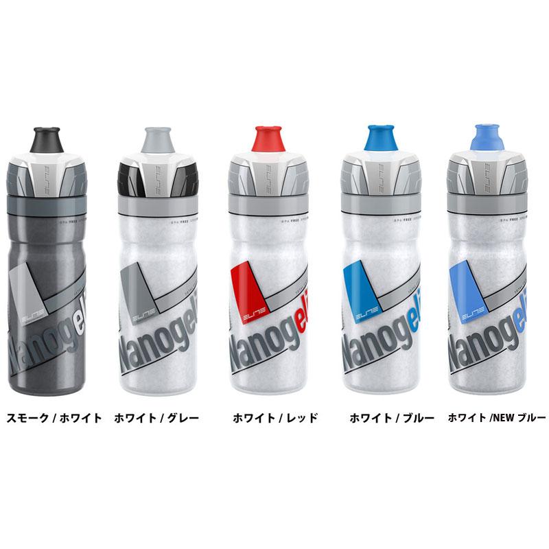 【特急】エリート NANOGELITE サーモボトル 500ml(2017) 保冷ボトル ELITE