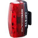 キャットアイ TL-AU620-R ラピッド マイクロ オート テールライト 自動点灯 USB 充電