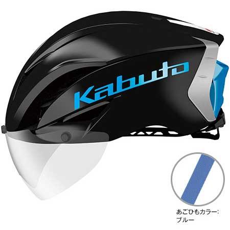 OGKカブト エアロ-R1(AERO-R1) ブラックブルー ヘルメット