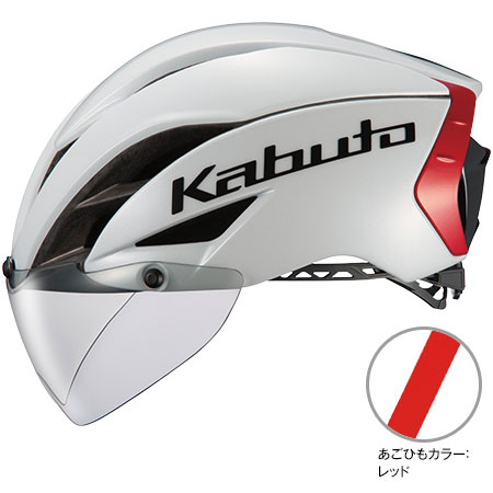 OGKカブト エアロ-R1(AERO-R1) パールホワイトレッド ヘルメット