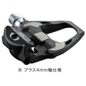 【SALE】シマノ アルテグラ PD-R8000-L プラス4mm軸仕様 ペダル