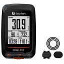 【あす楽】ブライトン Rider310C ケイデンスセンサー付 GPS