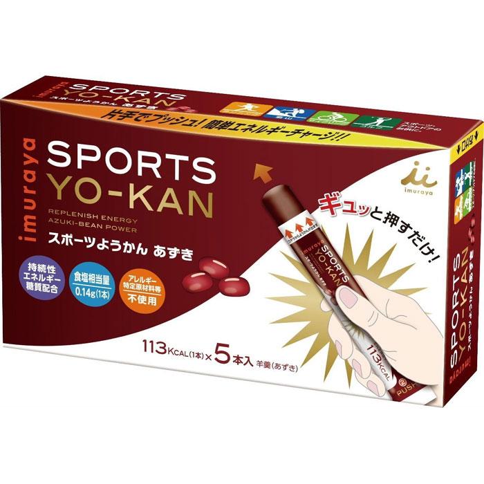 【あす楽】井村屋 スポーツようかん あずき 40g×5本入り
