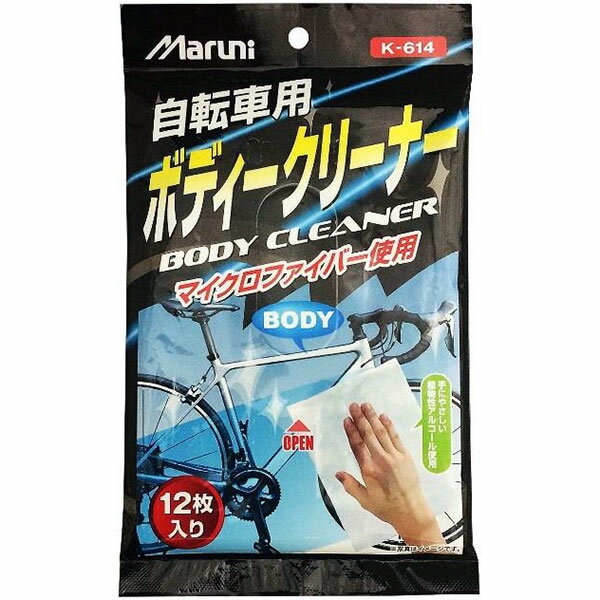 【あす楽】マルニ 自転車用 ボディークリーナー 12枚入り