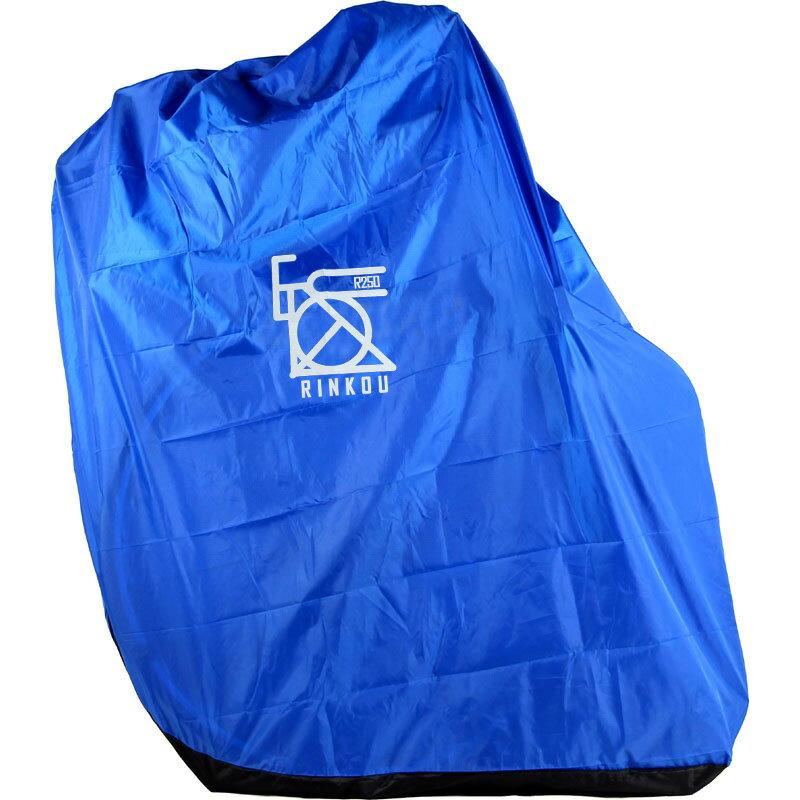 R250 縦型軽量輪行袋 ブルー フレームカバー・スプロケットカバー・輪行マニュアル付属