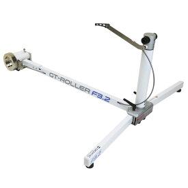 【特急】【同梱不可】■グロータック GT-Roller F3.2 本体 自転車と走るトレーナー