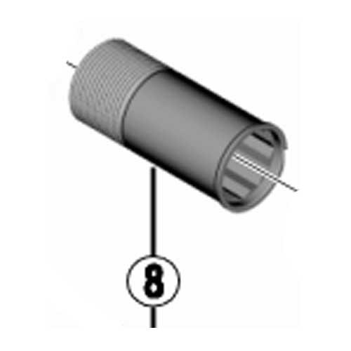シマノ [8]カセット取付ボルト