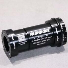 ウィッシュボーン BBB3024 42mm/79mm ボトムブラケット【自転車】【ロードレーサーパーツ】