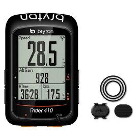ブライトン Rider410C (ケイデンスセンサー付) GPS