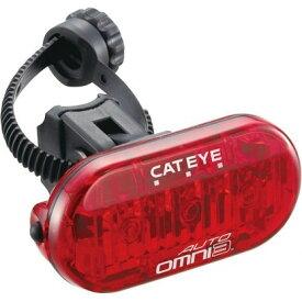 【あす楽】キャットアイ オムニ3 オート(TL-AU135-R) テールライト 自動点灯