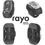 Rayo究極のテールライトUSB充電ブレーキランプ/盗難防止アラーム付Bluetooth